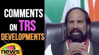 TPCC Chief Uttamkumar Reddy Comments On TRS Developments in Warangal | Mango News - MANGONEWS