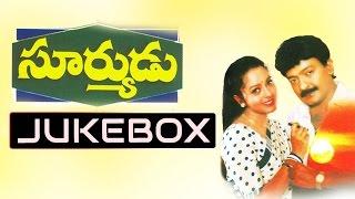 Suryudu Telugu Movie Songs Jukebox || Raja Sekhar, Soundarya - ADITYAMUSIC