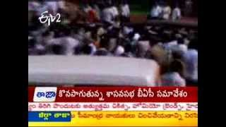 MP Kavuri Attacked With Egg Shells By Anti Bifurcation Activists - ETV2INDIA