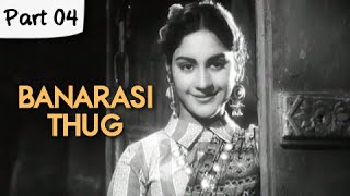 Banarasi Thug - Part 04/13 - Super Hit Classic Romantic Hindi Movie - Manoj Kumar - RAJSHRI