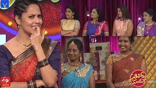 Prathi Roju Pandage Latest Promo - 19th March 2020 - Anasuya Bharadwaj - #PRP - MALLEMALATV