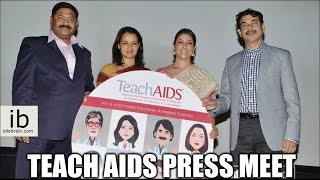 Teach AIDS press meet - idlebrain.com - IDLEBRAINLIVE