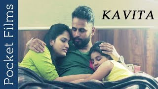 Marathi Drama Short Film - Kavita | A husband, wife and a daughter's story - YOUTUBE
