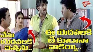 ఈ యెదవలకి టీ కూడానా.. నాకియ్యి.. నేను యెదవలకివ్వను.. | Telugu Comedy Videos | NavvulaTV - NAVVULATV