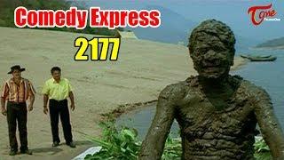 Comedy Express 2177 | Back to Back | Latest Telugu Comedy Scenes | #TeluguOne - TELUGUONE