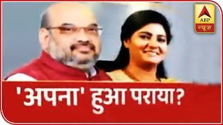 BJP uninterested in solving issues of allies: Anupriya Patel - ABPNEWSTV