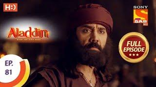 Aladdin - Ep 81 - Full Episode - 6th December, 2018 - SABTV