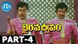 Bhairava Dweepam Movie Part 4 - Balakrishna, Roja, Rambha   Singeetam Srinivasa Rao - IDREAMMOVIES