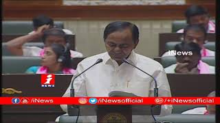 Telangana Budget 2019- 20 | CM KCR Presents VOTE-ON-ACCOUNT Budget In Assembly | iNews - INEWS