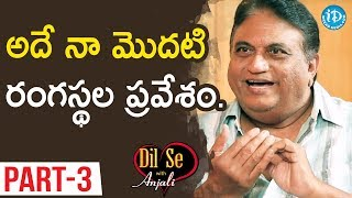 Actor Jayaprakash Reddy Interview Part#3 || Dil Se With Anjali - IDREAMMOVIES