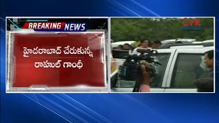 Congress Rahul Gandhi Reached Shamshabad Airport, Hyderabad | CVR NEWS - CVRNEWSOFFICIAL