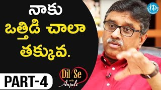Sunshine Hospitals MD Dr. A V Gurava Reddy  Interview - Part #4 || Business Icons With iDream - IDREAMMOVIES