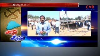 All Arrangements Set for Rahul Gandhi Bahiranga Sabha   Khammam Election Heat    CVR News - CVRNEWSOFFICIAL