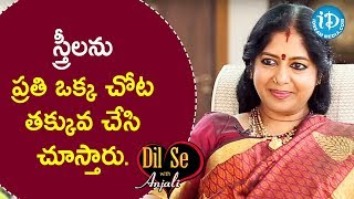 There is a lot of Discrimination at Every Work Place - Alekhya Punjala Interview  Dil Se With Anjali - IDREAMMOVIES