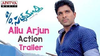 S/o Satyamurthy Allu Arjun Action Trailer - Allu Arjun,Samantha - ADITYAMUSIC