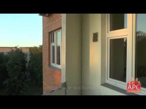 Совмещение лоджии п 44т утюг с комнатой под ключ - ????? ???.