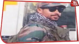 Bulandshahr के SSP का किया गया तबादला | Breaking News - AAJTAKTV