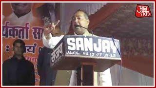 Ranjeet Bahadur Srivastava Threatens Muslims For Vote - AAJTAKTV