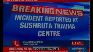 Doctors operate on leg instead of head; incident reported at Sushruta Trauma Centre - NEWSXLIVE