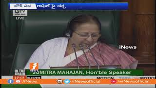 Union Minister Nirmala Sitharaman Speech At Lok Sabha | Parliament Winter Session | iNews - INEWS