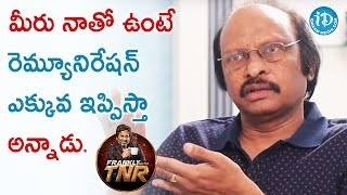 He Promised To Give Me Huge Remuneration If I Work With Him - Siva Nageswara Rao || Frankly With TNR - IDREAMMOVIES
