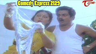 Comedy Express 2129 | Back to Back | Latest Telugu Comedy Scenes | #ComedyMovies - TELUGUONE