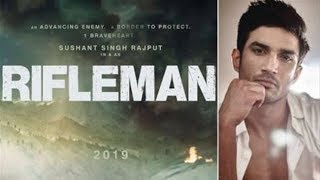 Rifleman Movie Teaser Review | Rifleman Film Teaser Review | Sushant Singh Rajput | राइफलमैन फिल्म - ITVNEWSINDIA