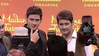 Mahesh Babu Wax Figure Launch | TFPC - TFPC
