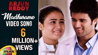 Arjun Reddy Full Video Songs | Madhurame Full Video Song 4K | Vijay Deverakonda | Shalini Pandey - MANGOMUSIC