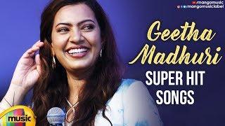 Geetha Madhuri Birthday Special Songs | Geetha Madhuri Back 2 Back Hit Songs | Telugu Movie Songs - MANGOMUSIC