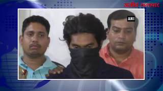 video : किडनैपिंग के प्लान में साथ न देने पर नौंवी के छात्र की हत्या