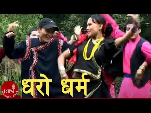 Kalo keshma Rato Ribana By Laxmi Neupane, Narayan Rayamajhi n Bisnu Majhi