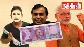 Funny Mime Show : Public Reactions for Modi's 500 & 1000 Ban (Exclusive Video)
