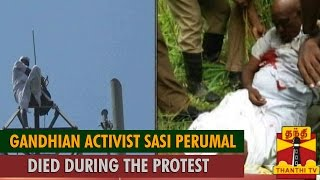 Gandhian Activist Sasi Perumal Died During the Protest Against TASMAC
