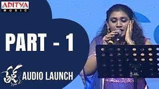 Tej I Love You Audio Launch Part 1 | Sai Dharam Tej, Anupama Parameswaran | Gopi Sundar - ADITYAMUSIC