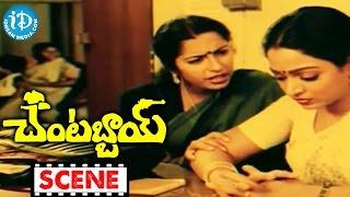Chantabbai Movie Scenes - Aruna Mucherla Meets Chiranjeevi || Suhasini || Jandhyala || Jaggayya - IDREAMMOVIES