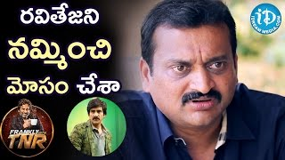 I Cheated Ravi Teja - Bandla Ganesh || Frankly With TNR || Talking Movies With iDream - IDREAMMOVIES
