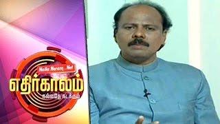 Ethirkalam Nallathe Nadakum 08-09-2015 Peppers TV Show