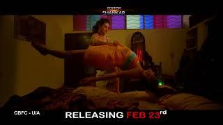 Raa Raa release trailer 3 - idlebrain.com - IDLEBRAINLIVE