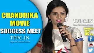 Chandrika Movie Success Meet | Kamna Jethmalani | Srimukhi | TFPC - TFPC