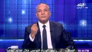 بالفيديو.. أحمد موسي لـ فيصل بن جاسم: 'بيادة جندي مصري برقبتك واللى خلفك'