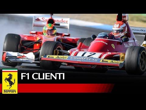 Заезды Ferrari F1 Clienti на Хоккенхаймринге