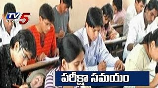 All Set For TS EAMCET 2017 | Telangana EAMCET | TV5 News - TV5NEWSCHANNEL