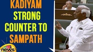 Kadiyam Srihari Strong Counter To Sampath Kumar In TS Assembly | Mango News - MANGONEWS