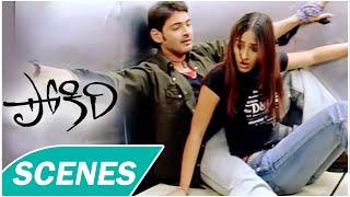Pokiri Movie Scenes || Ileana, Mahesh Babu Strucked in Lift || Puri Jagannadh - IDREAMMOVIES