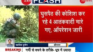 4 terrorists killed by Indian Army in Tangdhar, J&K; operation still in progress - ZEENEWS
