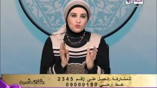 بالفيديو.. «نادية عمارة» توضح حكم حمل المصحف للقراءة منه أثناء الصلاة