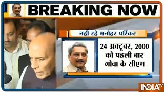 Home Minister Rajnath Singh And Maharashtra CM Devendra Fadnavis Pay Tribute Manohar Parrikar - INDIATV