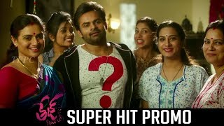 Tej I Love You Movie Super Hit Promo 2 | Sai Dharam Tej | Anupama Parameswaran | TFPC - TFPC