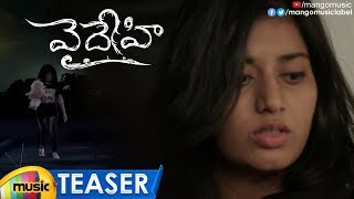 Latest Telugu Movies 2018 | Vaidhehi Telugu Movie Teaser | Sharukh | A Pradeep | Mango Music - MANGOMUSIC